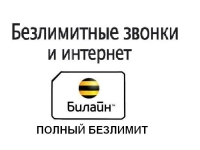 (916) 975-08-08r