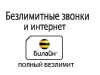 (985) 199-08-08r