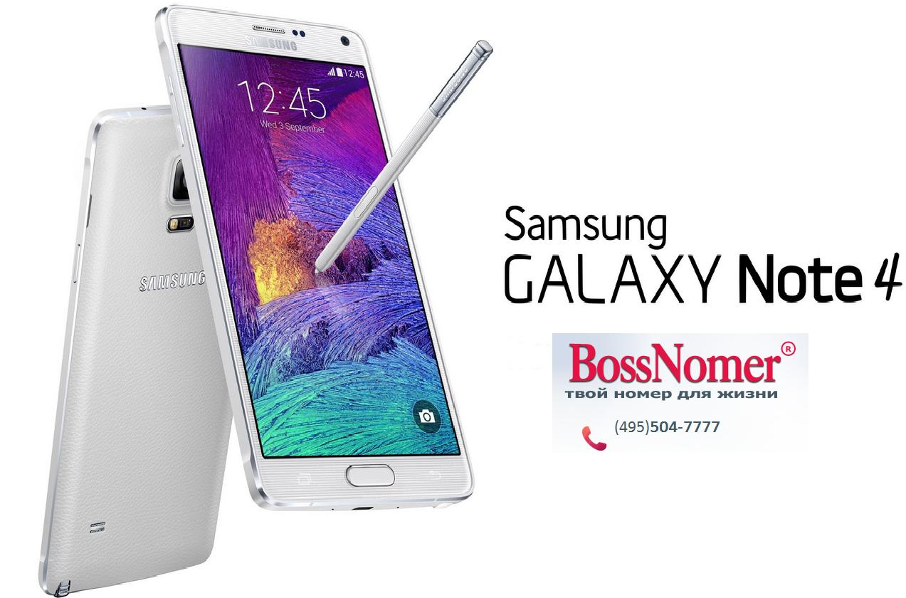 Samsung GALAXY Note 4 – рекордсмен продаж